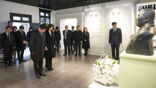 韓京畿道知事訪渝參觀南韓獨立運動舊址