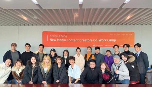 韓中內容創作者合作營在京舉行