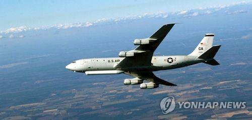 美偵察機連日現身半島監視朝鮮動向