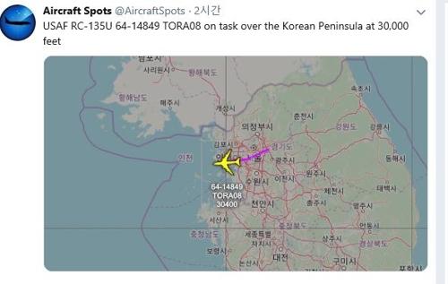 """資料圖片:美國空軍RC-135U""""戰鬥派遣""""偵察機航跡 飛機守望推特供圖(圖片嚴禁轉載複製)"""