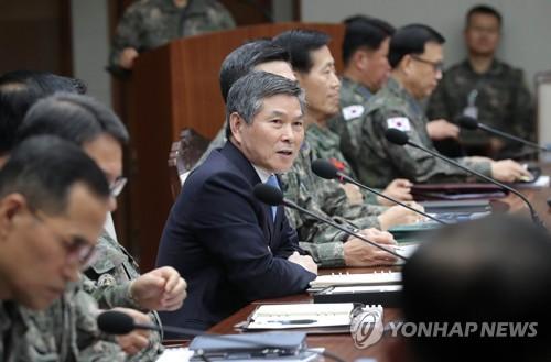 南韓防長召開指揮官會議要求對朝保持戒備