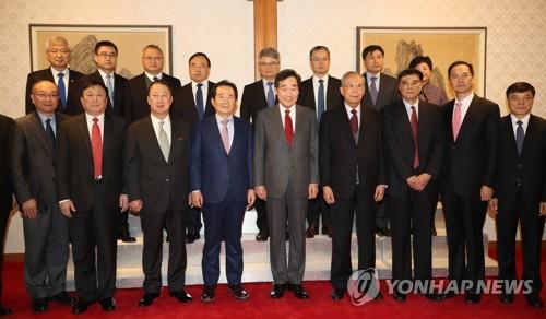 第二輪韓中企業家和前高官對話會在首爾召開