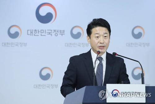 韓日局長級出口管理政策對話將在日舉行