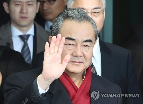 王毅訪韓批美:霸權主義不得人心