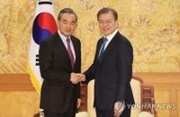 詳訊:文在寅接見中國外長王毅