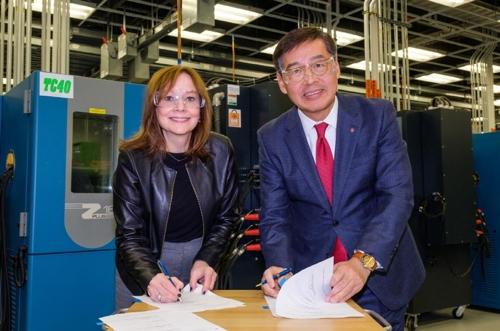 LG化學與通用汽車在美合資投建電池廠
