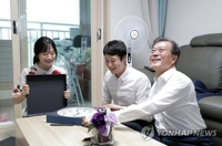 調查:逾八成南韓人認為南韓是宜居國家