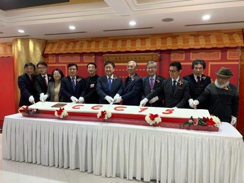 首爾中國文化中心舉辦成立15週年紀念活動