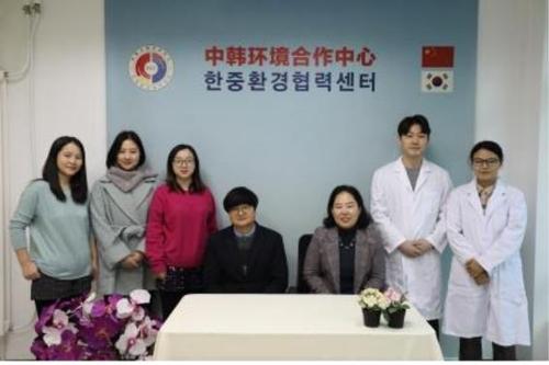 韓中環境合作宣傳平臺上線