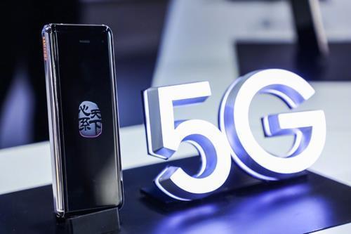 三星奢華5G折疊屏機在華首售告罄