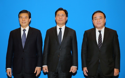 第12次韓中日經貿部長會議在京舉行