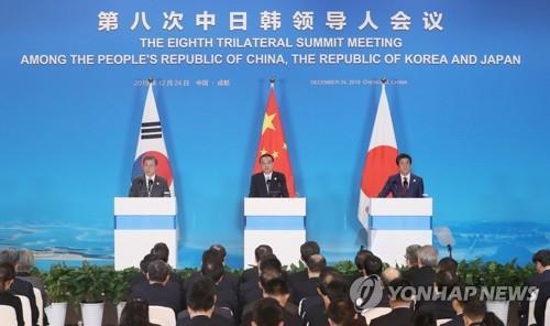 第八次韓中日領導人會議在成都舉行