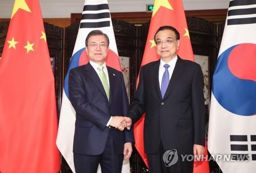 詳訊:文在寅會見中國國務院總理李克強