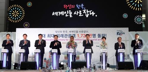 文體部慶祝訪韓外國遊客人數創新高。 韓聯社/文體部供圖(圖片嚴禁轉載複製)