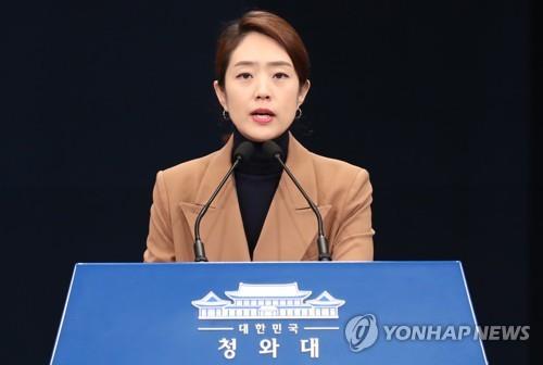韓總統府歡迎設公職人員反腐機構法案獲國會通過
