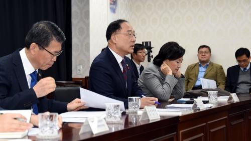 韓政府召開部長級會議檢查日本限貿應對情況