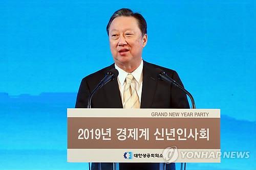 韓財經界舉行2020年迎新會