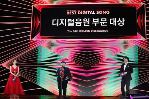 防彈少年團榮獲第34屆金唱片獎音源大獎