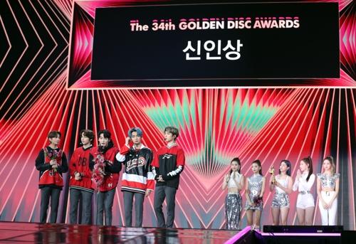 1月4日,在首爾高尺巨蛋,男團TXT(左)和ITZY獲頒新人獎。 韓聯社/金唱片獎辦公室供圖(圖片嚴禁轉載複製)