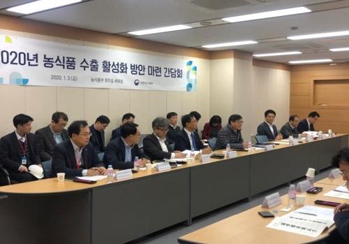 南韓2019年農業食品出口同比增1.5%