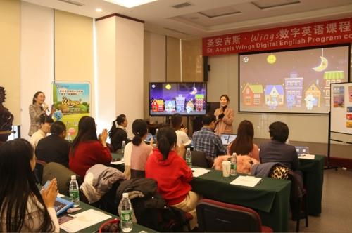 南韓教育機構英語早教系統對華出口