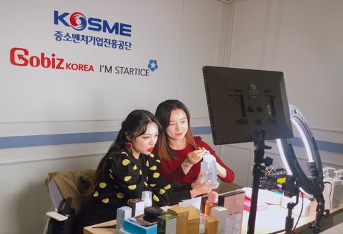 韓中網紅將聯合進行淘寶直播