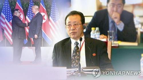 朝鮮外務省顧問稱緩解制裁不是無核化談判籌碼