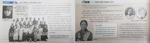 南韓中學生時隔三年啟用新歷史教材 韓聯社