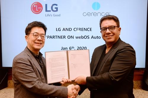 LG電子攜手美企賽輪思研發車載資訊娛樂系統