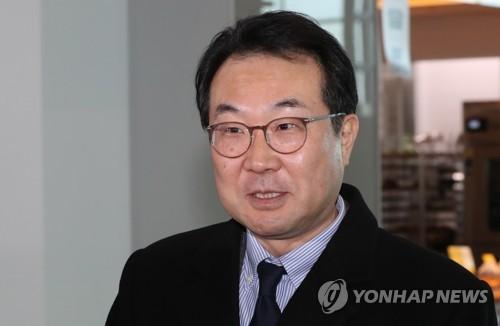 2020年1月16日韓聯社要聞簡報-1