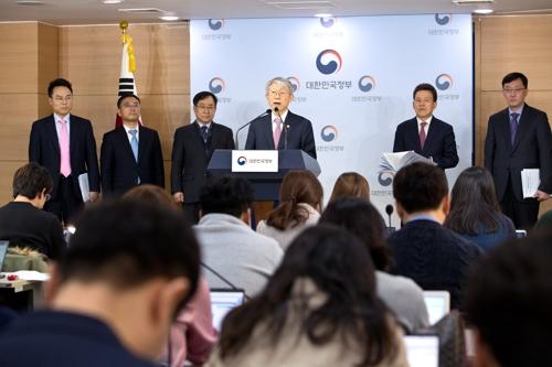 2020年1月16日韓聯社要聞簡報-2