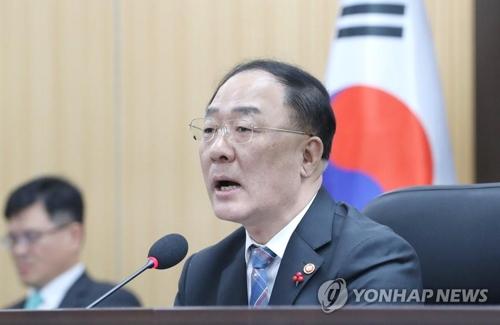 2020年1月20日韓聯社要聞簡報-1