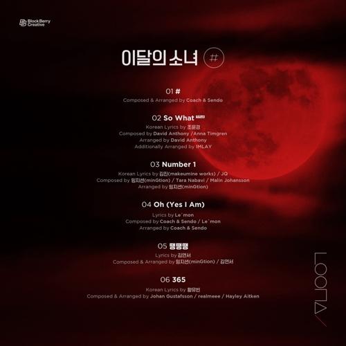韓團本月少女下月將攜新專輯回歸