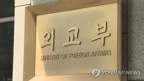 韓政府嚴正抗議日本外相涉獨島主權發言