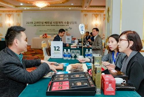 2019年南韓人參產品出口額首破2億美元