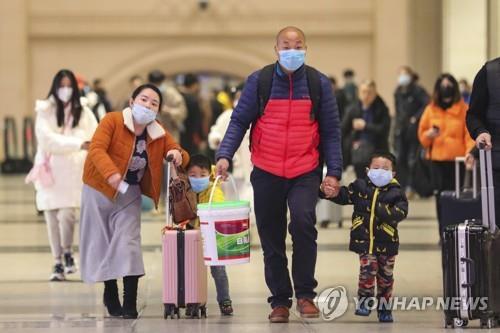 武漢封城在華南韓公民尋找離漢渠道