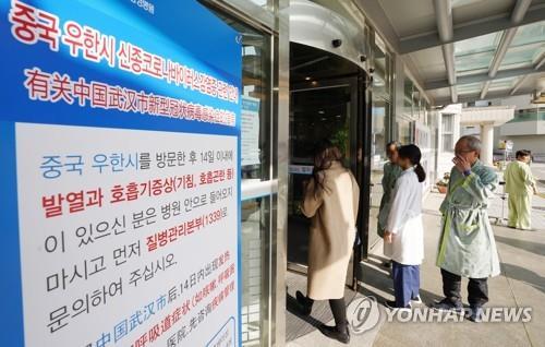 簡訊:南韓出現第二例新型冠狀病毒肺炎確診病例