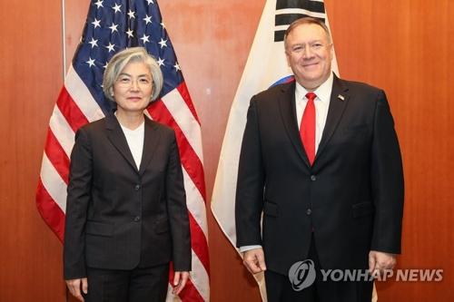 韓美外長慕安會期間能否會晤受關注