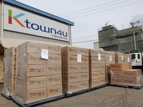 南韓企業HM國際向武漢捐贈10萬個口罩