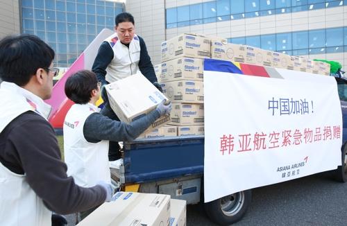 韓亞航空向武漢捐贈防疫物品