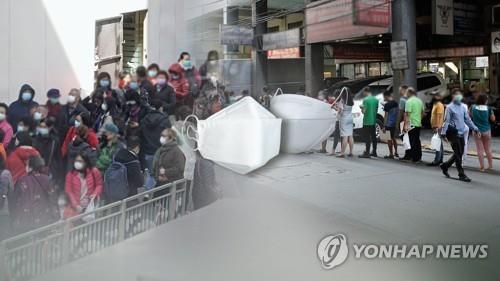 南韓光州市向中國姐妹城市捐5萬隻口罩
