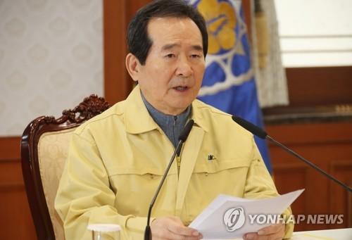 簡訊:南韓4日起禁止兩周內訪鄂外國人入境