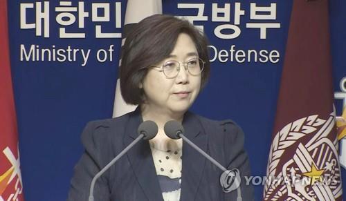 南韓國防部澄清韓美聯演不受韓朝軍事協議限制