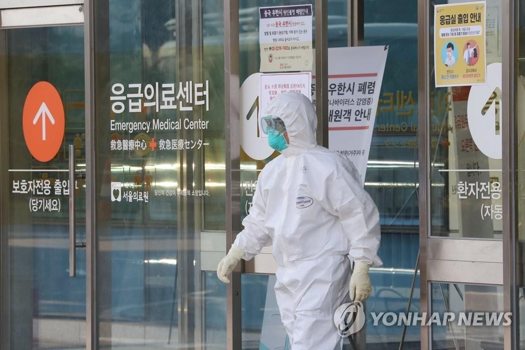 南韓治愈一例新冠病毒感染患者