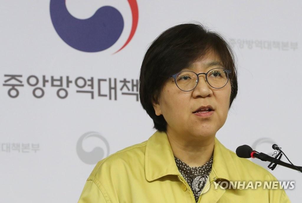 詳訊:南韓暫無新冠病毒感染病例 累計確診15例