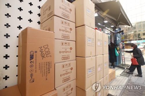 南韓向武漢捐贈150萬隻口罩助力抗疫