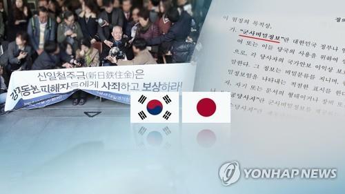 韓日外交部司局級磋商6日將在首爾舉行