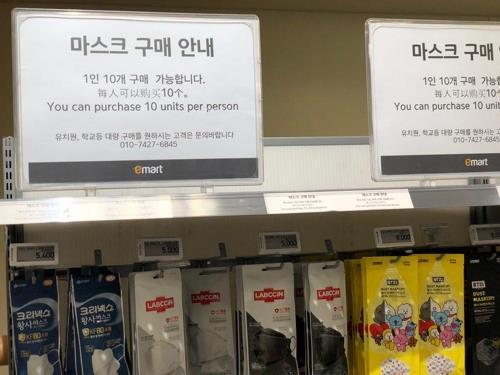 南韓明起嚴打借疫情囤積口罩消毒液行為