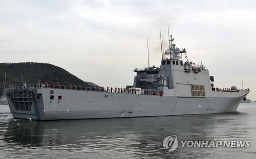 資料圖片:2018年參加金色眼鏡蛇演習的南韓海軍軍艦 韓聯社