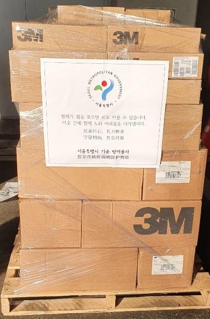 首爾市捐贈物資整裝待發。 首爾市政府供圖(圖片嚴禁轉載複製)